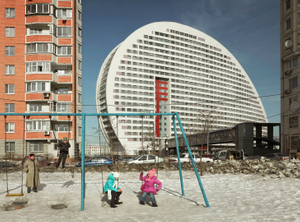 Parus Building, Moscow, 2010