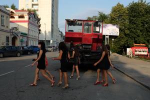 Tomsk. 2014