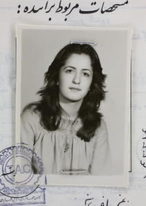 Afsaneh Mobasser, age 18