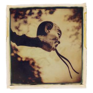 Naraka - Buddhist Hell #07