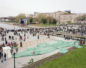Deflated crocodile. Yekaterinburg. Urals, May 2005 From the book, Motherland, by Simon Roberts © Simon Roberts