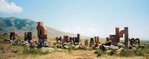 Armenian Alphabet, Armenia, 2008