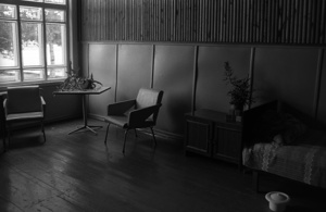 Airport. The family room. Kargasok. Tomsk region. Russia. 2009.