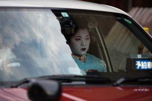 Leaving Geisha