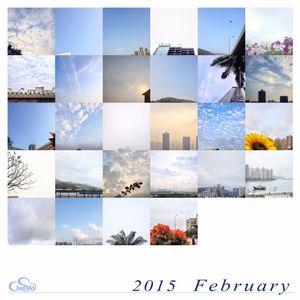 2015 February