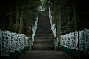 The entrance of Kumano Hongu shrine