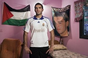 "Ehab (Baine, Muslim) From the series ""Eighteen"" © Natan Dvir"