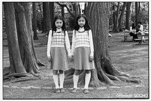 Self and Others, 1977 © Shigeo Gocho, MEM