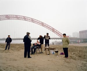 The Shaving Business, Wuhan, Hubei, China.