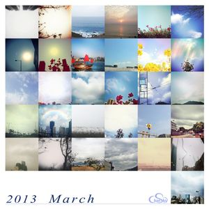 2013 March