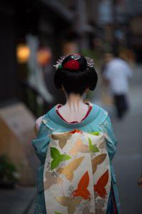 Turquoise Geisha