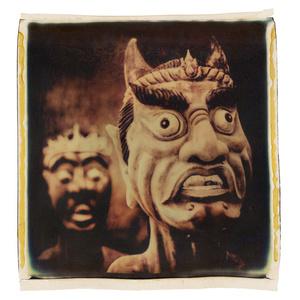 Naraka - Buddhist Hell #11