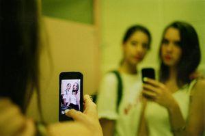 Selfie #1, 2014 © Petra Collins, Galerie du Jour Agnès B