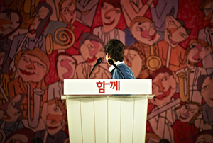 This day she was elected by her party, the Saenuri Party, to run for President.The background is a ceremonial one.