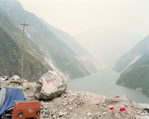 Y32: 3,100 km from the Yangtze River's source.
