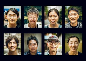 The Faces 1