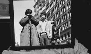 Mirror, 1987. From New York Photographs, 1983-1993. © Ai Weiwei.