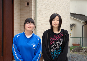 Kobayashi Sisters In Front Of Their New House in Kamaishi, 2013