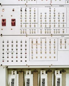 Conditioning Unit Panel - USSR/Ukraine