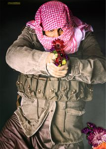 Zahart Al'amhat