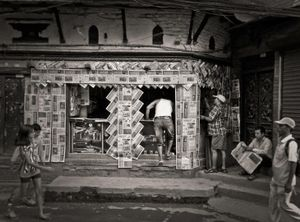 Newspaper shop, Patan Dokha