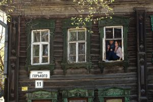 Tomsk. Russia. 2014