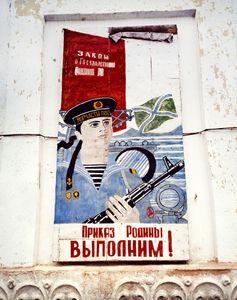 Mural, Coast Guard Base. © Maria Gruzdeva