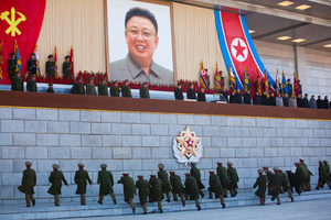 Senior military members approach an area where new North Korean leader Kim Jong Un and other military and political leaders stand before commemorating the70th birthday of the late Kim Jong Il at Kumsusan Memorial Palace inPyongyang, North Korea, 16 February 2012.