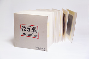 Me and Me handmade book 03