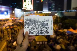 Last Night at the Umbrella Square
