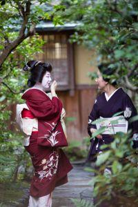 Laughing Geisha