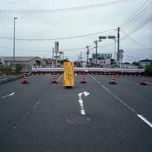 Jun.2013 © Toshiya Watanabe