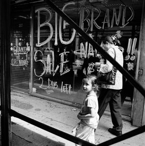"Big Brand (Closed Shop). New York, NY. From the series ""Childhood Reveries""  © Brian Shumway"