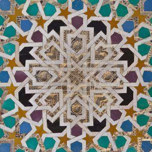 Alhambra Tile Study VI                               © Karen Strom
