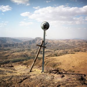 Loudspeaker broadcasting the holy Mass celebrated in Debre Damo, the oldest Ethiopian monastery.