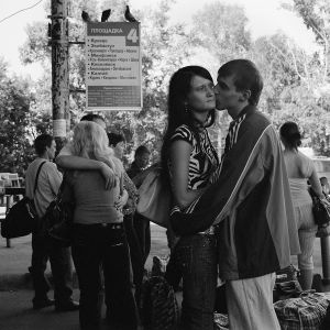 Tomsk. Russia. 2008.
