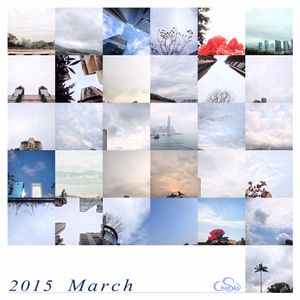 2015 March
