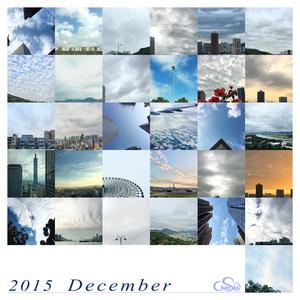 2015 December