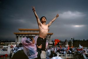 Tiananmen Square. Beijing, China. 1989.