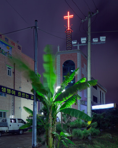 Gwangju Cross