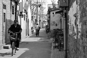 Hutong District, Beijing