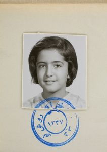 Afsaneh Mobasser, age 12