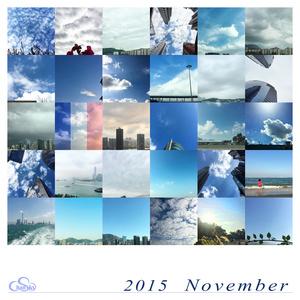 2015 November