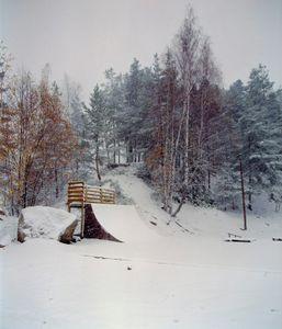 Skatepark, Veikkola