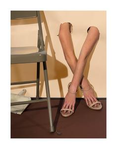 Coy Limbs