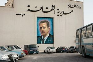 Aleppo, Syria, 2008 © Frederic Lezmi