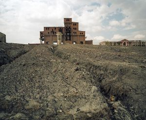 Nalaikh, Mongolia