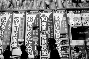 Pedestrians and advertising hoardings in Akihabara, Tokyo