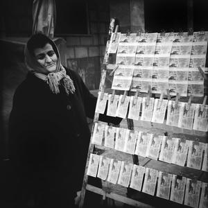 Lottery, Aiolou st.