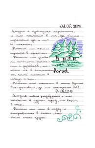 Yahor, Forrest